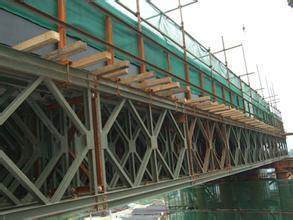 Bailey Bridge Hd 200