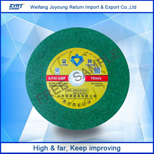 T41 Cutting Disc For Metal