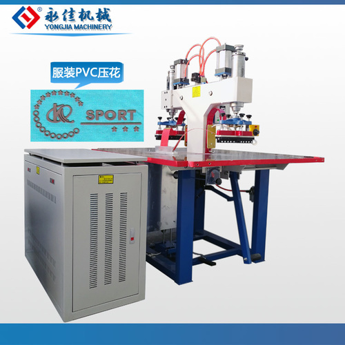 Double Head Pneumatic Pedal High Frequency Welding Machine