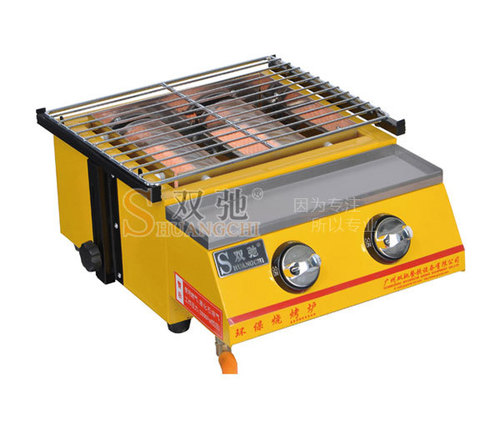 Pro Environment 2 Burner Spraying Bbq Grill