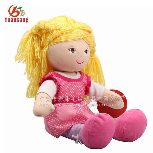 Custom Stuffed 25cm Plush Pink Rag Doll