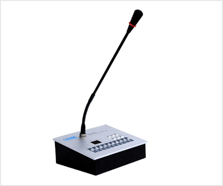 IP Paging Microphone