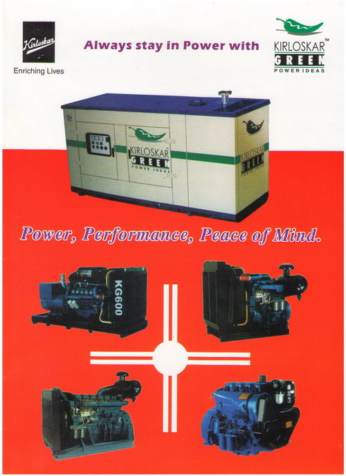 KIRLOSKAR GREEN SILENT GENSETS
