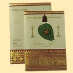 Designer Antique Wedding Invitation Cards In Kodambakkam Chennai Tamil Nadu India