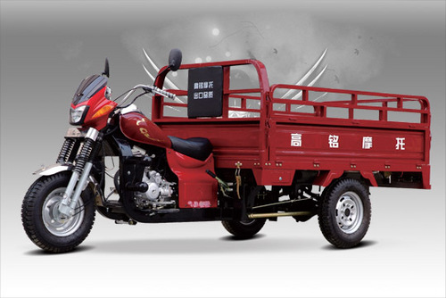 200cc Tricycle