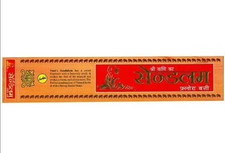 Herbal Organic Incense Sticks