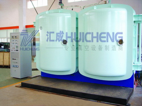 Plastic Metalization Vacuum Coating Machine