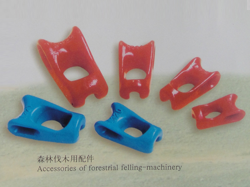 Accessories Of Forestrial Felling Machinery