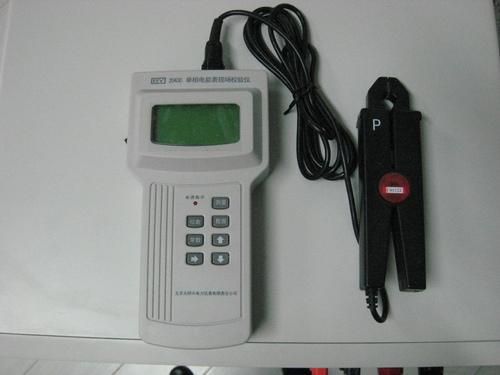 Hand Held Electrical Meters : Hand held single phase electrical energy meter in beijing