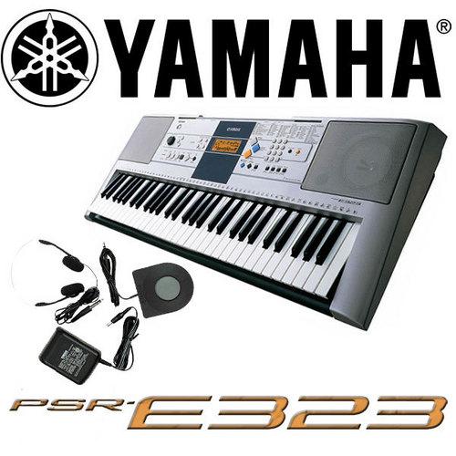 Yamaha keyboard in angamaly kerala india traders india for Yamaha keyboard india