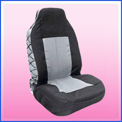 Jacquard Car Seat Covers In Mumbai Maharashtra India