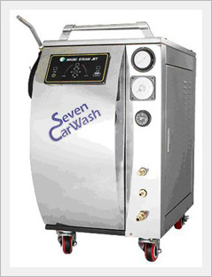 Electric Steam Car Wash System (New Model)