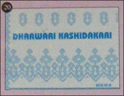 Dharwari Kashidakari Book