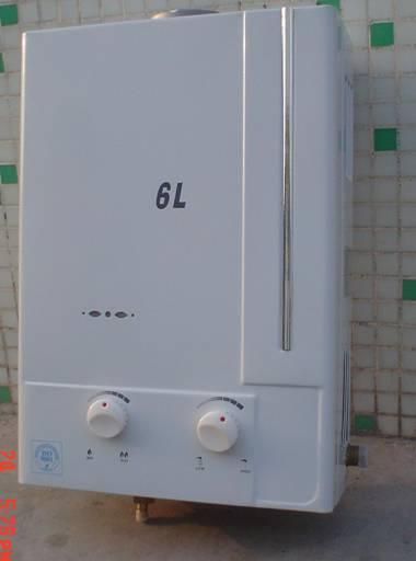 Gas Water Heater (Chimney Type)