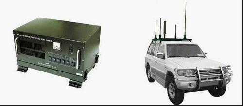 On-Vehicle Cellular Jammer