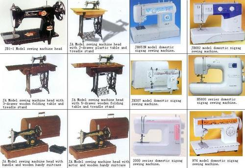 Domestic Embroidery Sewing Machines