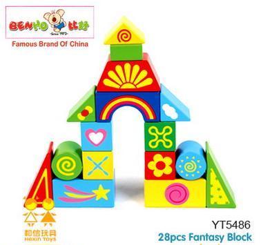 28pcs Fantasy Block