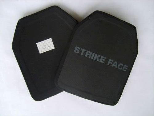 Ballistic Armor Plate