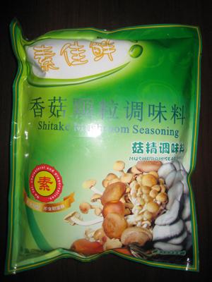 Shitake Mushroom Seasoning