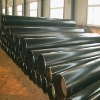Ms Steel Pipe
