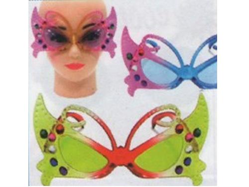 Children Party Glasses