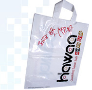 Printed Pick-Up Bags