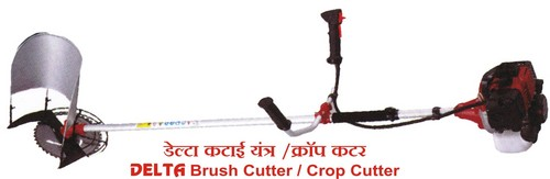Crop Cutter / Brush Cutter