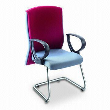 Elegant Visitor Chairs