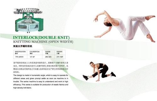Interlock (Double Knit) Open Width Knitting Machine