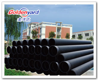 PE Double Wall Corrugated Pipes