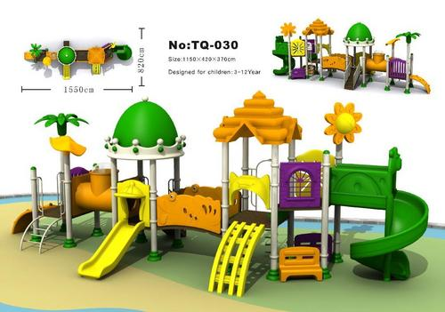 Children Play Ground Outdoor Equipment