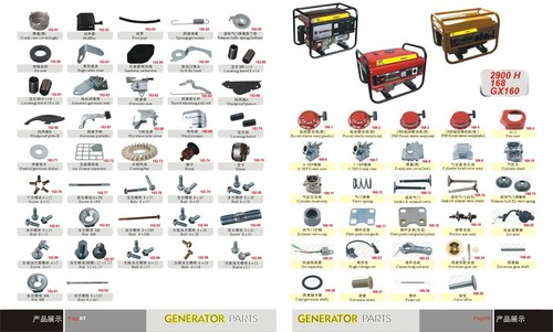 generator parts for gx160 in taizhou city zhejiang china. Black Bedroom Furniture Sets. Home Design Ideas
