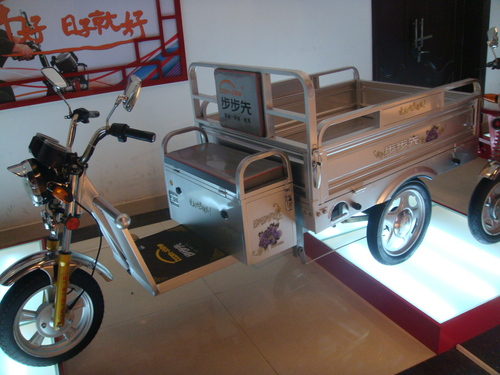 Three Wheel Tricycle For Load