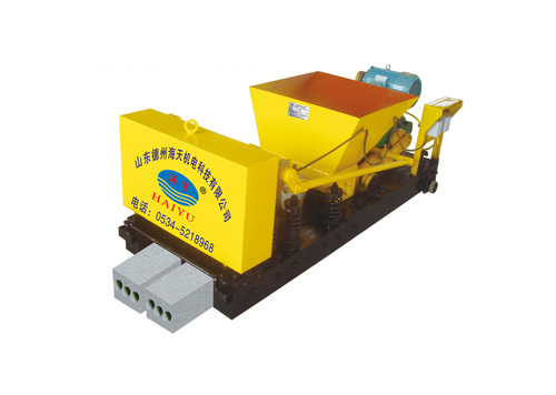 Prestressed Concrete Block Making Machines