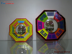 Baghua Mirror