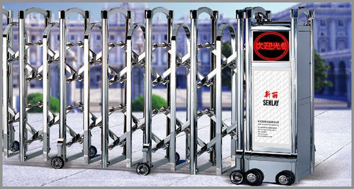 Automatic Folding Gate