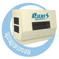 Industrial Steam Humidifier