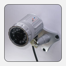 Night Vision Infrared Camera