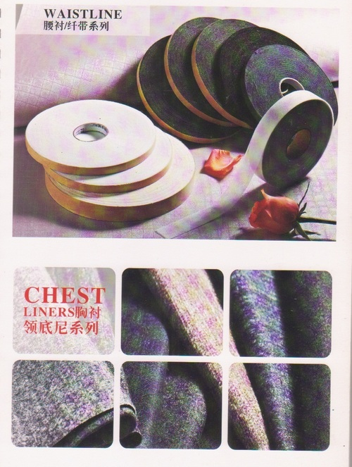 Chest Interlining And Under Collar Cloth