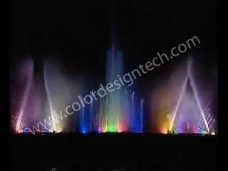 Water Musical Fountain