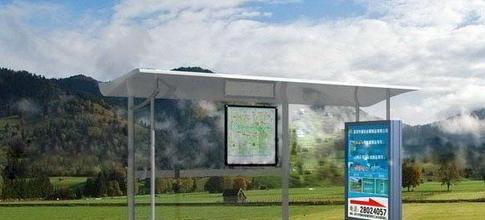 Light Box Bus Shelter With Bench