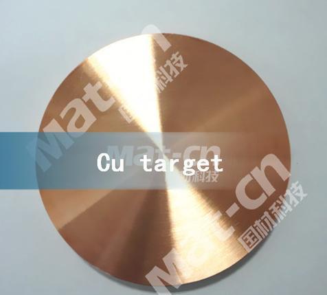 Copper Cu Target