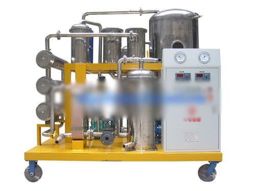2016 New Vegetable Oil Treatment Machine