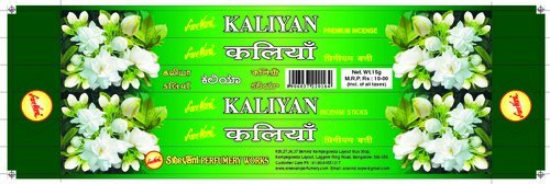 Kaliyan Incense Sticks