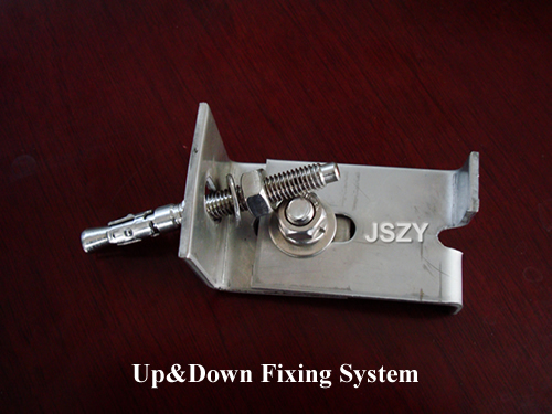 Up And Down Angle Fixing System (SFS05)