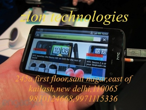 HTC Mobile Repair Services