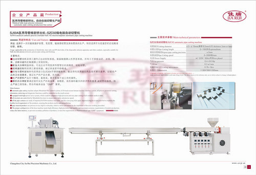Plastic Ball Pen Making Machine