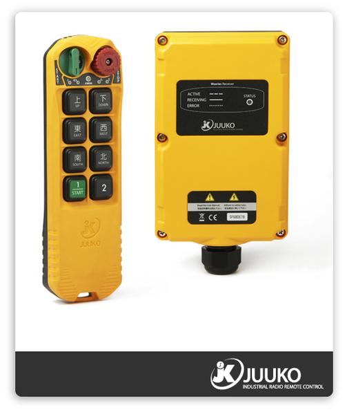 Overhead Crane Remote Control : Industrial radio remote control for overhead crane in