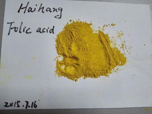 B9 Vitamin Folic Acid Powder