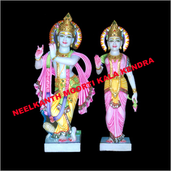 Radha Krishna Moorti